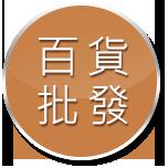 宗泰main_11.png