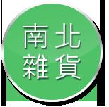宗泰main_10.png