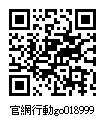 018999_官網行動go.jpg