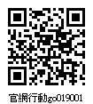 019001_官網行動go.jpg