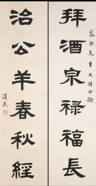 胡漢民書法-書法作者簡介-胡漢民(1879年12月9日—1936年5月12日),幼名胡衍鸛,後改名胡衍鴻,字展堂,晚號不匱室主,漢民是他在《民報》上發表文章時所用的筆名。出生於廣東番禺,祖籍江西吉安。資產階級革命家,中國國民黨早期主要領導人之一,也是中國國民黨前期右派代表人物之一。光緒二十七年(1901年)中舉人。胡漢民相關內容/胡漢民少年得志 ·胡漢民 革命救國 · 胡漢民慘遭軟禁 · 胡漢民參加起義-.jpg