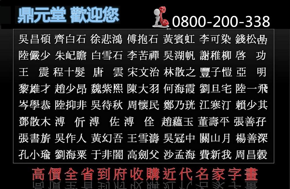 640ac8960-02de-400d-be21-2d2ec30b9a10_副本_副本.jpg