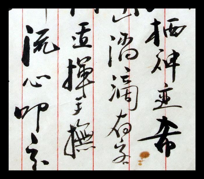 康生(1898年冬,或1898年11月4日-1975年12月16日),原名張宗可,字少卿,乳名張旺,