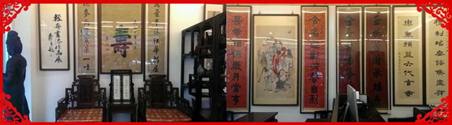 收購字畫(鼎元堂)收購書畫,書畫收購,古代字畫,近代書法,收購當代名家書法,收購對聯,收購書法中堂,