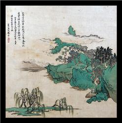 書畫欣賞,清代畫家,楊晉,清綠山水小品賞析_書畫藝搜!楊晉 (1644-1728)字子和,子鶴,