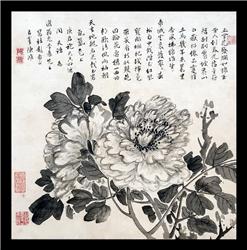 書畫欣賞,清代畫家,陳鴻,牡丹花卉小品賞析_書畫藝搜!