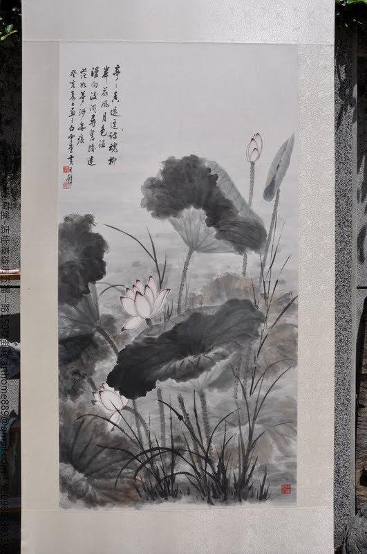 黃君璧,原名韞之,以字行,又名允瑄,號君翁,晚號米壽老人,為嶺南派畫家。