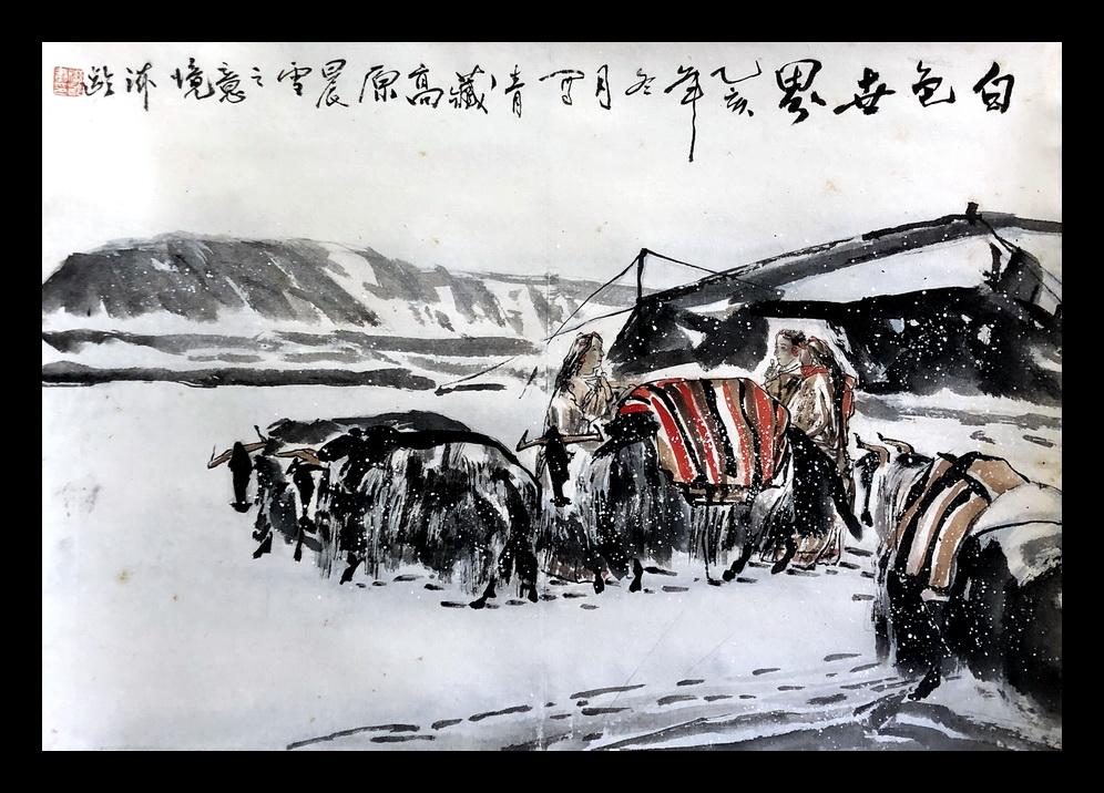書畫欣賞-杜滋齡(圖)-白色世界-乙亥年冬月青藏高原晨雪之意境-滋齡 (1).jpg