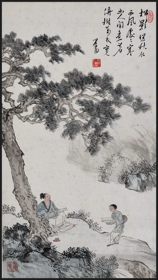 溥儒-山水畫作品