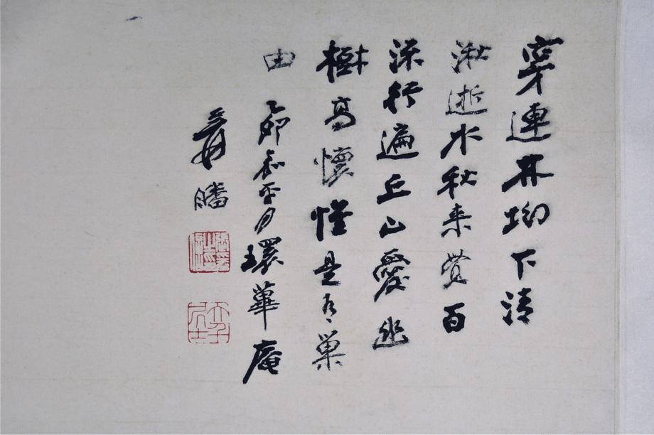同一藏家收藏四件.本件已售出出版:《張大千作品選集》,民國六十五年出版,中華民國國立歷史博物館,P65