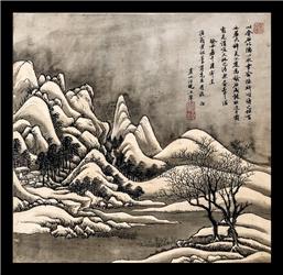 王翬 (2).jpg