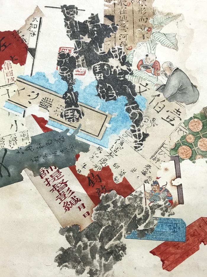 「徐岳辰」,「書畫家」,「一作房房山」,「徐嵩甫」,「南京六合人」,「顧雲谷」, 「益豐厚錢莊」,「