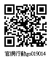 019014_官網行動go.jpg