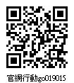019015_官網行動go.jpg
