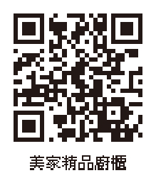 Black QR Code-17HSC00076張美華-01.jpg
