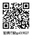 019027_官網行動go.jpg