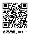 019032_官網行動go.jpg