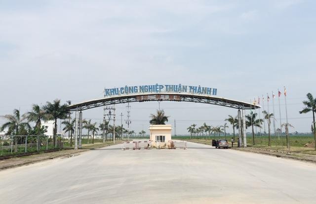 台商越南投資