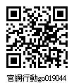 019044_官網行動go.jpg