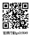 019049_官網行動go.jpg
