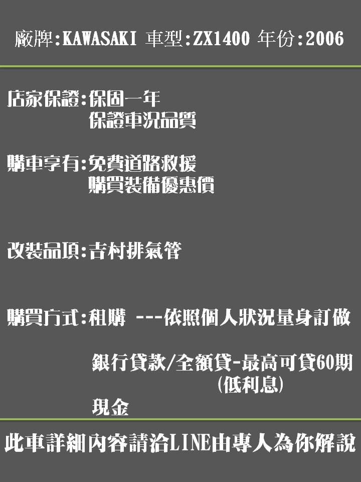 ZX1400官網.jpg