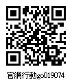 019074_官網行動go.jpg