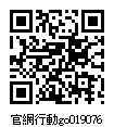 019076_官網行動go.jpg