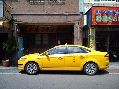 永安計程車2.jpg