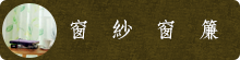 24636798-icon02.png