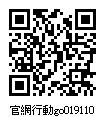 019110_官網行動go.jpg