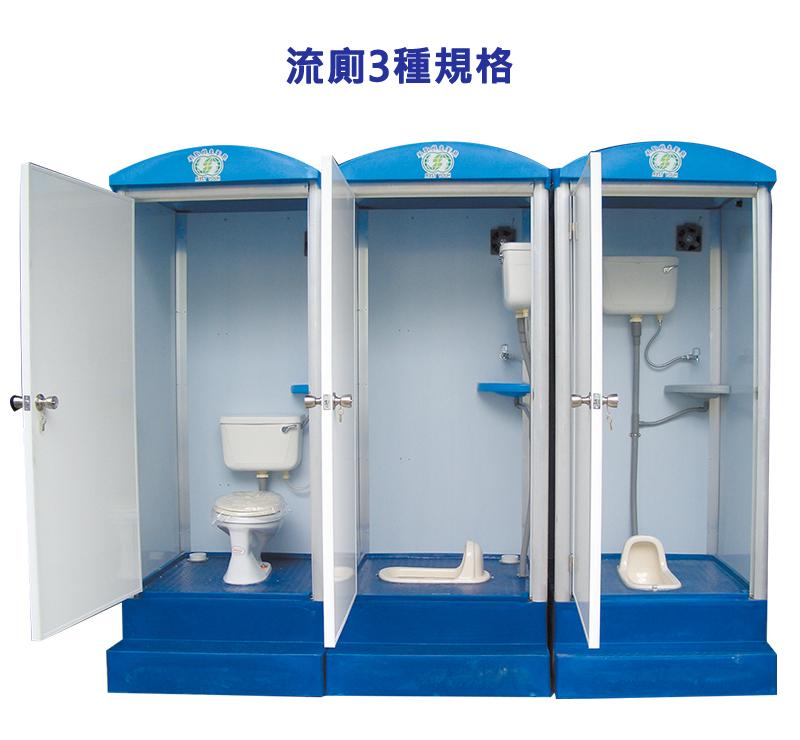 環保活動廁所.jpg