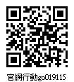 019115_官網行動go.jpg
