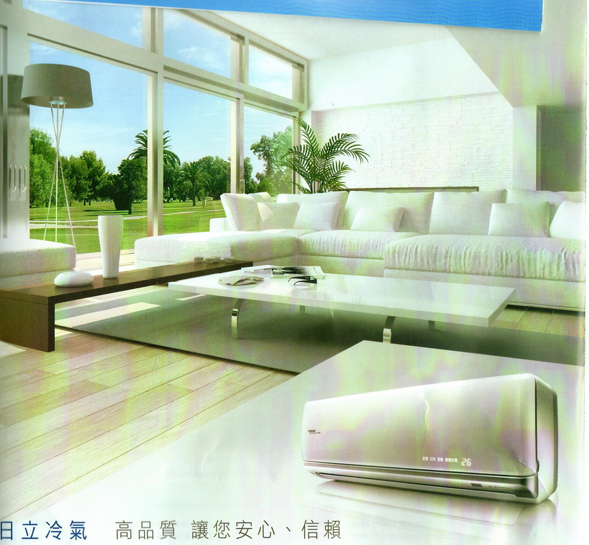 HITACHI日立壁掛型冷氣機-_resize.jpeg