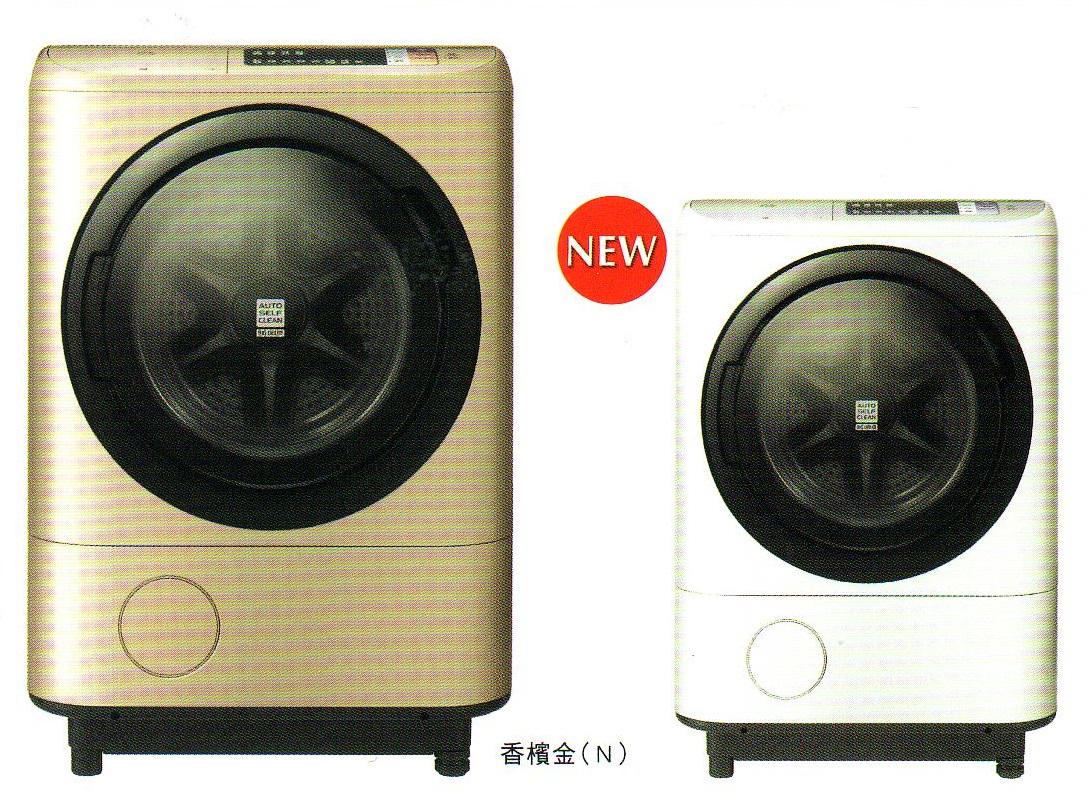 Hitachi日立滾筒洗衣機-2.jpg