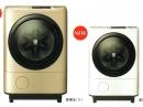 Hitachi日立滾筒式洗多烘洗衣機