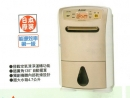 Panasonic清淨除濕機-日本原裝