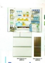 Panasonic國際牌六門玻璃變頻冰箱