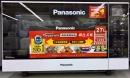 Panasonic蒸烘烤調理鍋