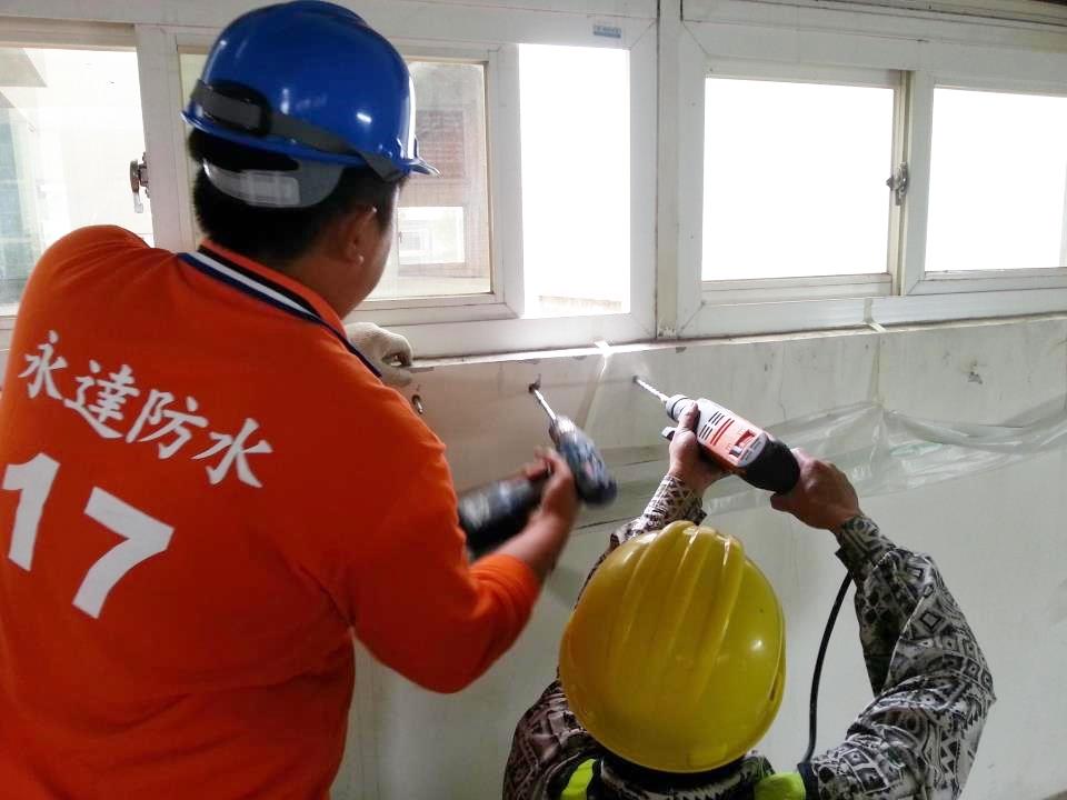 防漏灌注、結構補強工程