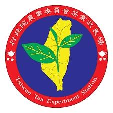 11.茶改場.jpg
