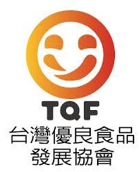 13.台灣優良食品發展協會.jpeg