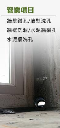 玖陸側欄_03.png