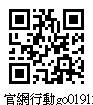 17PTC00082 富濠實業股份有限公司.jpg