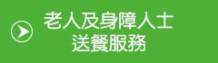 INDEX-佑來有限公司2-7 .png