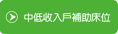 INDEX-佑來有限公司2-6 .png