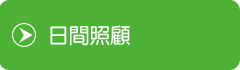 INDEX-佑來有限公司2-3 .png