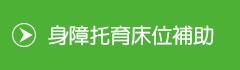 INDEX-佑來有限公司2-5 .png