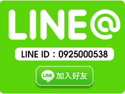 Line-加入好友.png