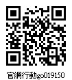 019150_官網行動go.jpg