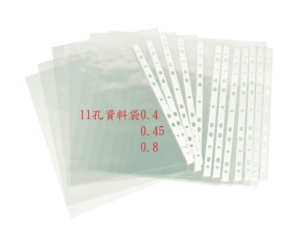 塑膠品 L .Q. U 型夾11孔內頁_170509_0008.jpg